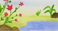 blog-banner-2