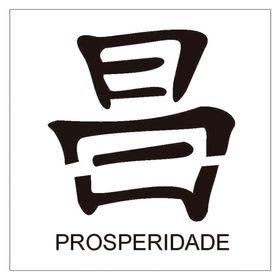 10X10-Simples-Ideograma-Prosperidade-OPA223-Colorido