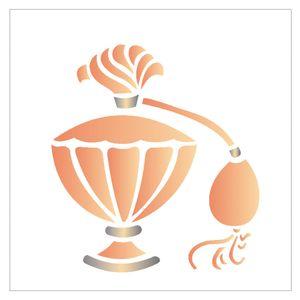 14X14-Simples-Vidro-Perfume-OPA1825-Colorido