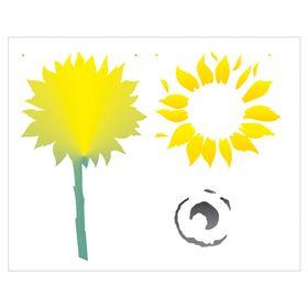20x25-Simples-Flor-Girassol-II-OPA2062-Colorido