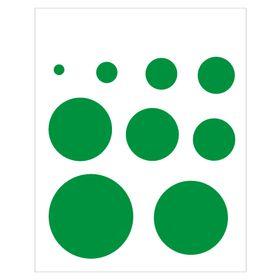 20x25-Simples-Circulos-OPA516-Colorido