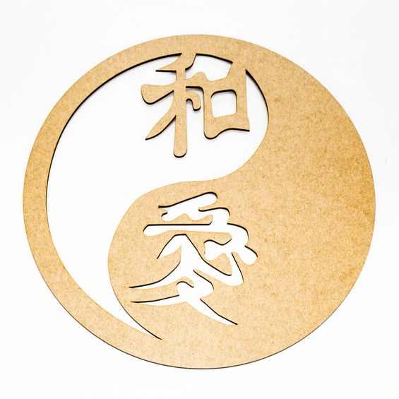 Mandala-50cm-Ying-Yang-141608