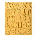 1344---Alfabeto-animado