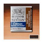 Tinta-Aquarela-Pastilha-Cotman-Winsor---Newton-076-Burnt-Umber-1-