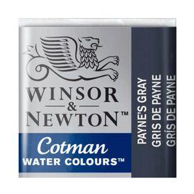Tinta-Aquarela-Pastilha-Cotman-Winsor---Newton-465-Paynes-Gray