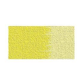 Tinta-Acrilica_25ml_gato_preto_amarelo_limao_1001