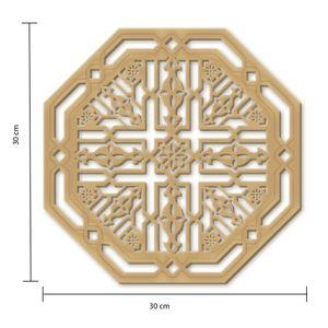 Mandala-em-Mdf-Momento-Divertido-aconchego-30x30-2071-1