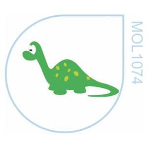molde-dinossauro-em-pvc-15x20cm-178381-MOL1074
