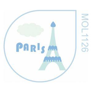 molde-torre-paris-em-pvc-15x20cm-178475-MOL1126