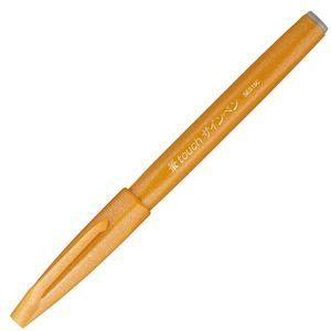 brush-pen-amarelo-ocre-179774_1