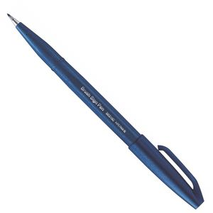 brush-pen-azul-petroleo-179754_1